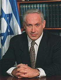Benjamin Netanyahu Photo